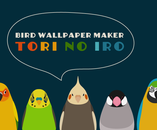 tori no iro for iPhone and iPod touch