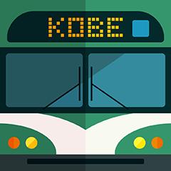 神戸市バスの時刻表