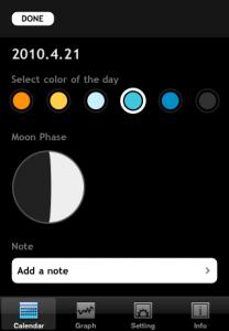 Screenshot set_1_1_0