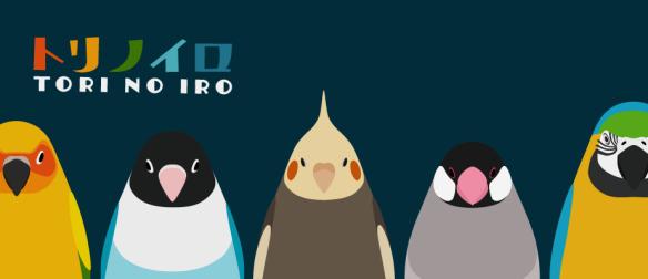 torinoiro_top